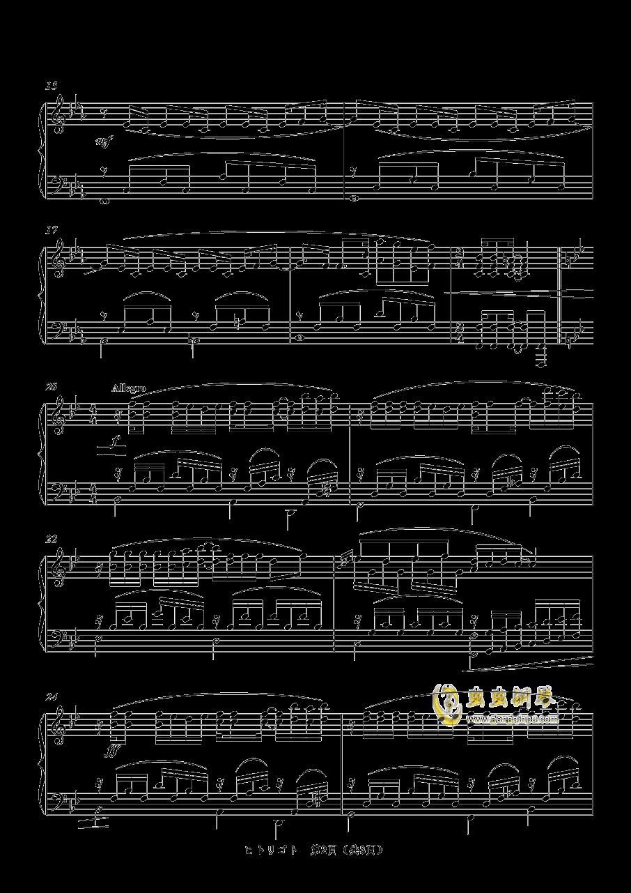 ヒトリゴト钢琴谱 第2页