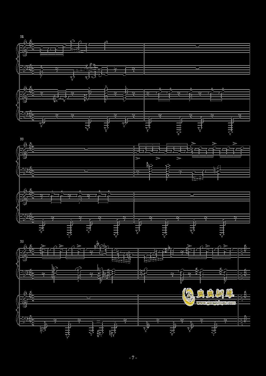太阳出来喜洋洋钢琴谱 第7页