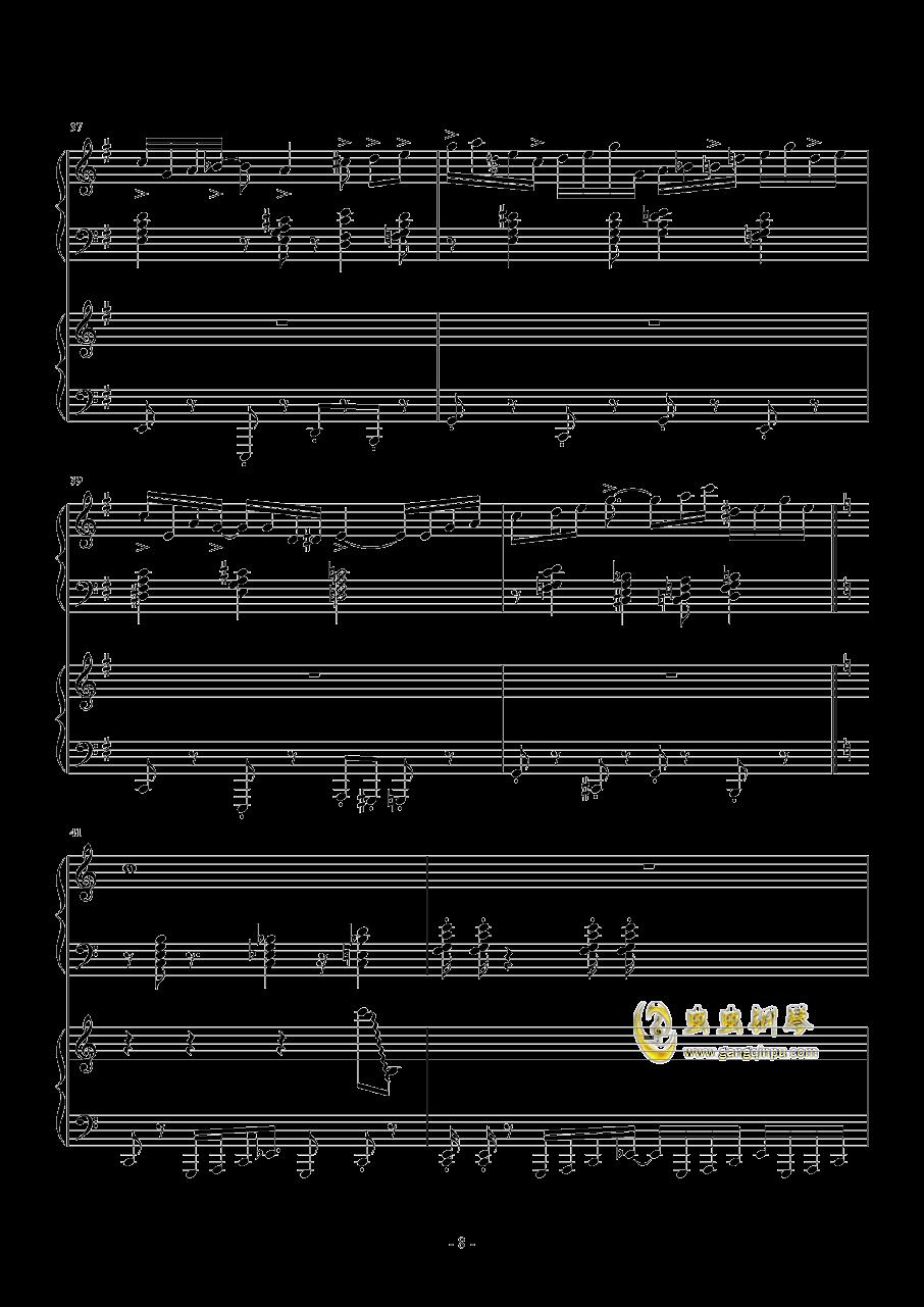 太阳出来喜洋洋钢琴谱 第8页