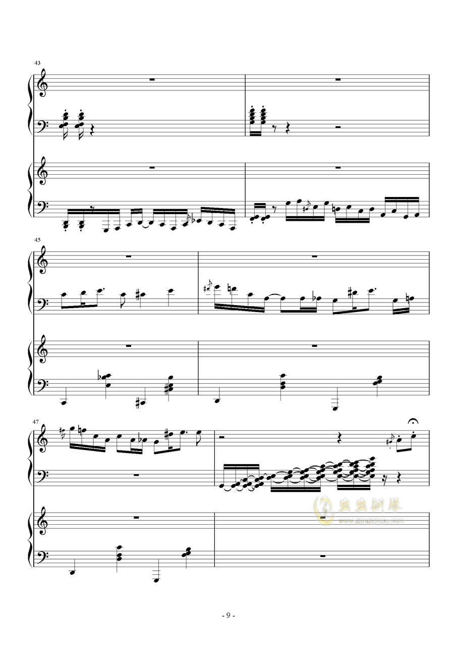 太阳出来喜洋洋钢琴谱 第9页