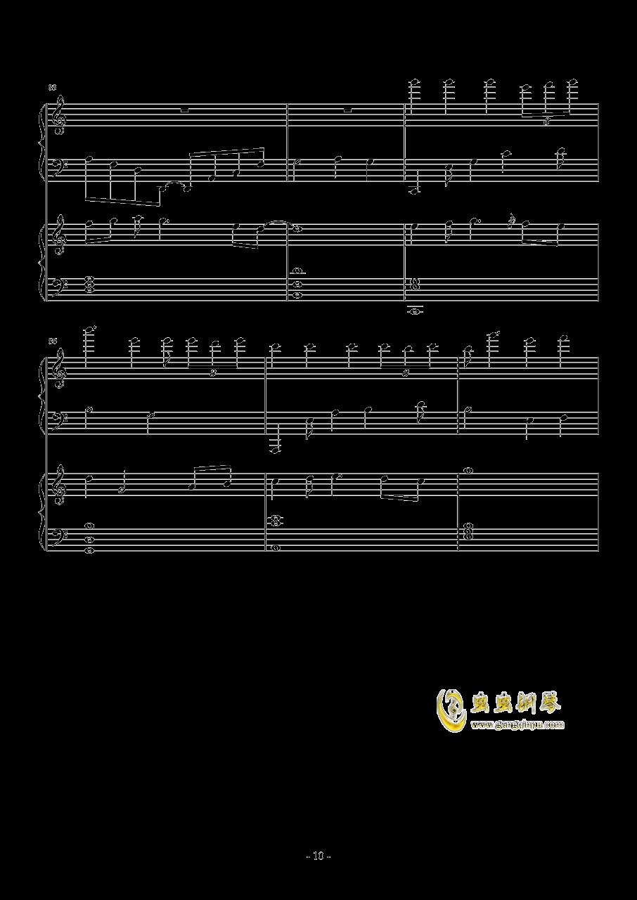 TUESDAY钢琴谱 第10页
