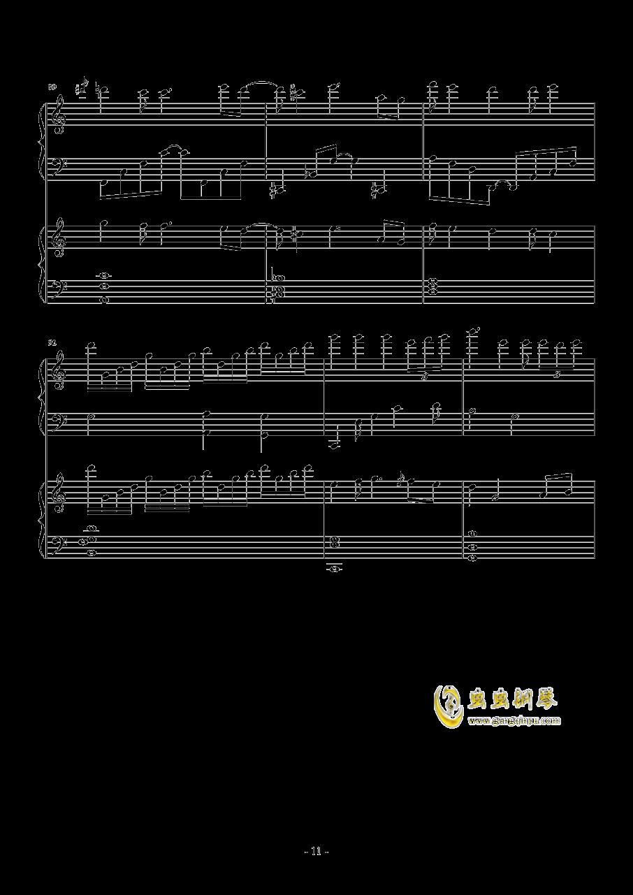 TUESDAY钢琴谱 第11页