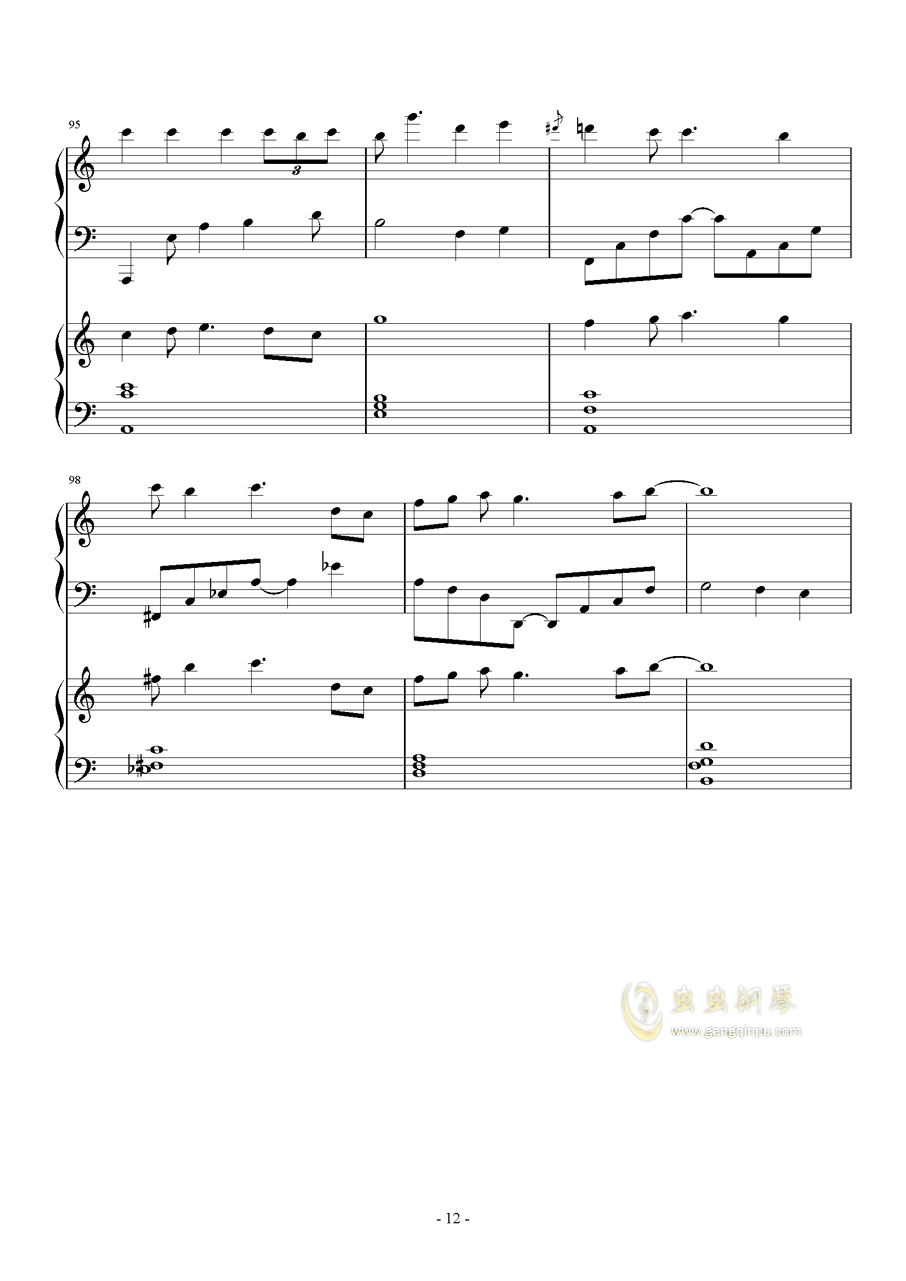 TUESDAY钢琴谱 第12页