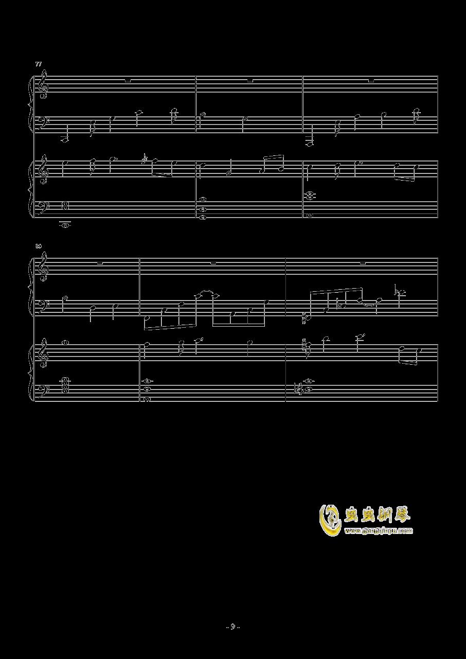 TUESDAY钢琴谱 第9页
