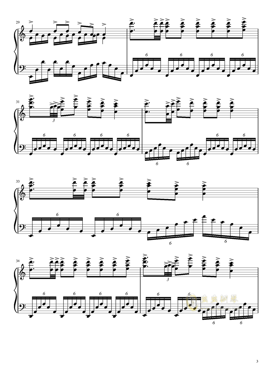 蝉钢琴谱 第3页