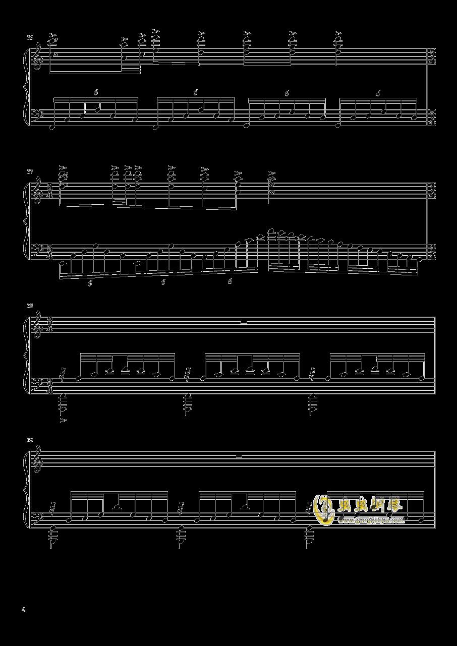 蝉钢琴谱 第4页