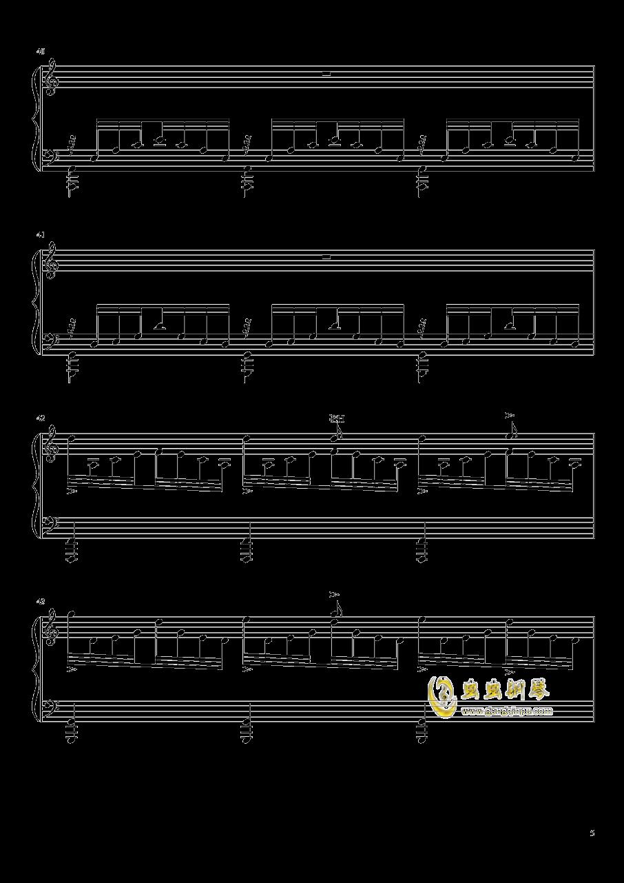 蝉钢琴谱 第5页