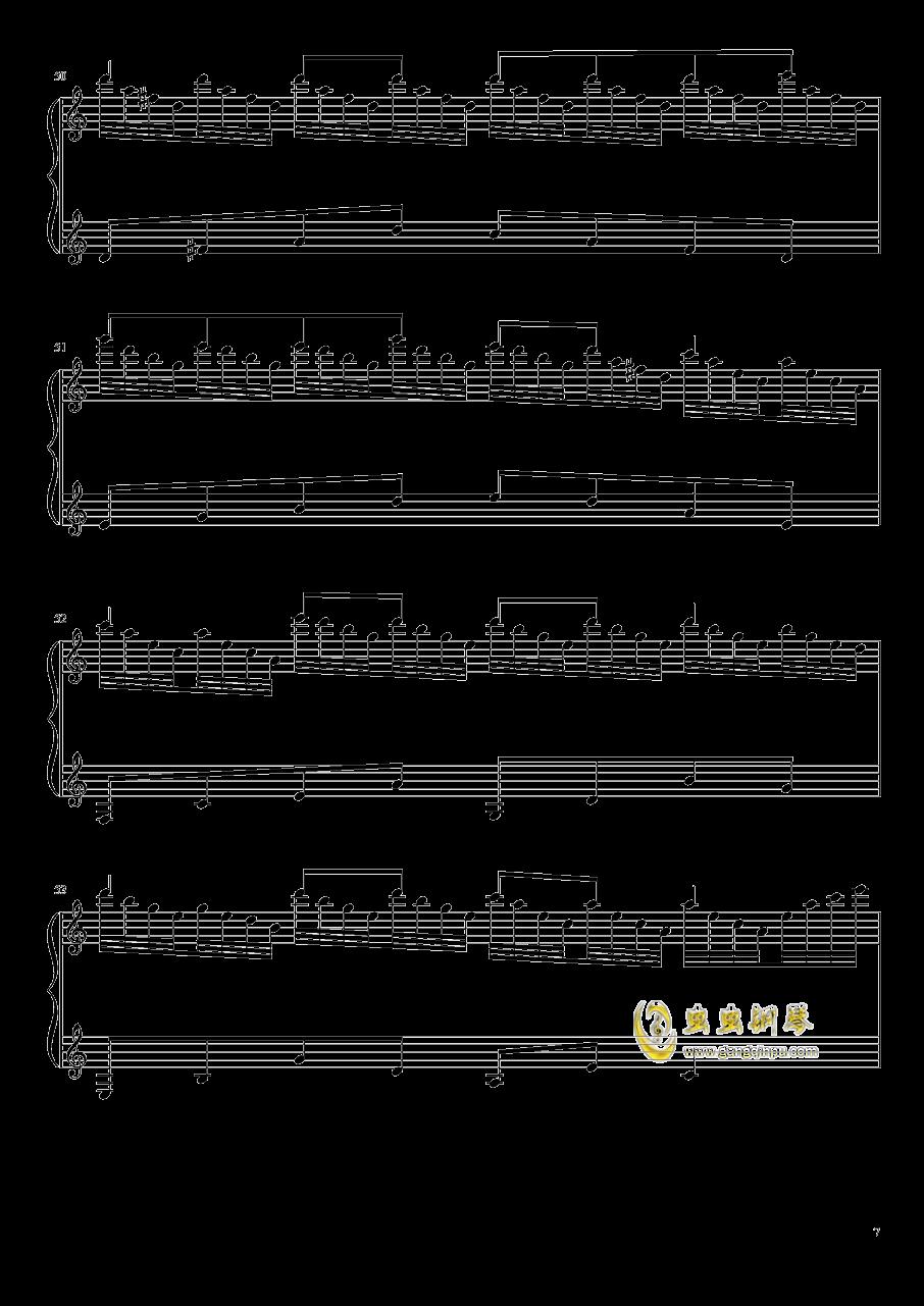 蝉钢琴谱 第7页