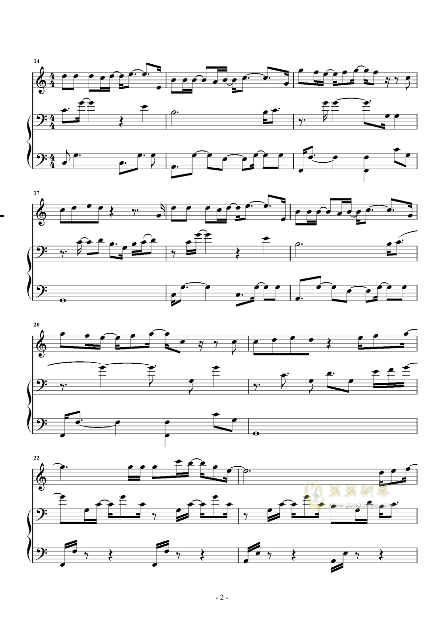 我害怕钢琴谱 第2页