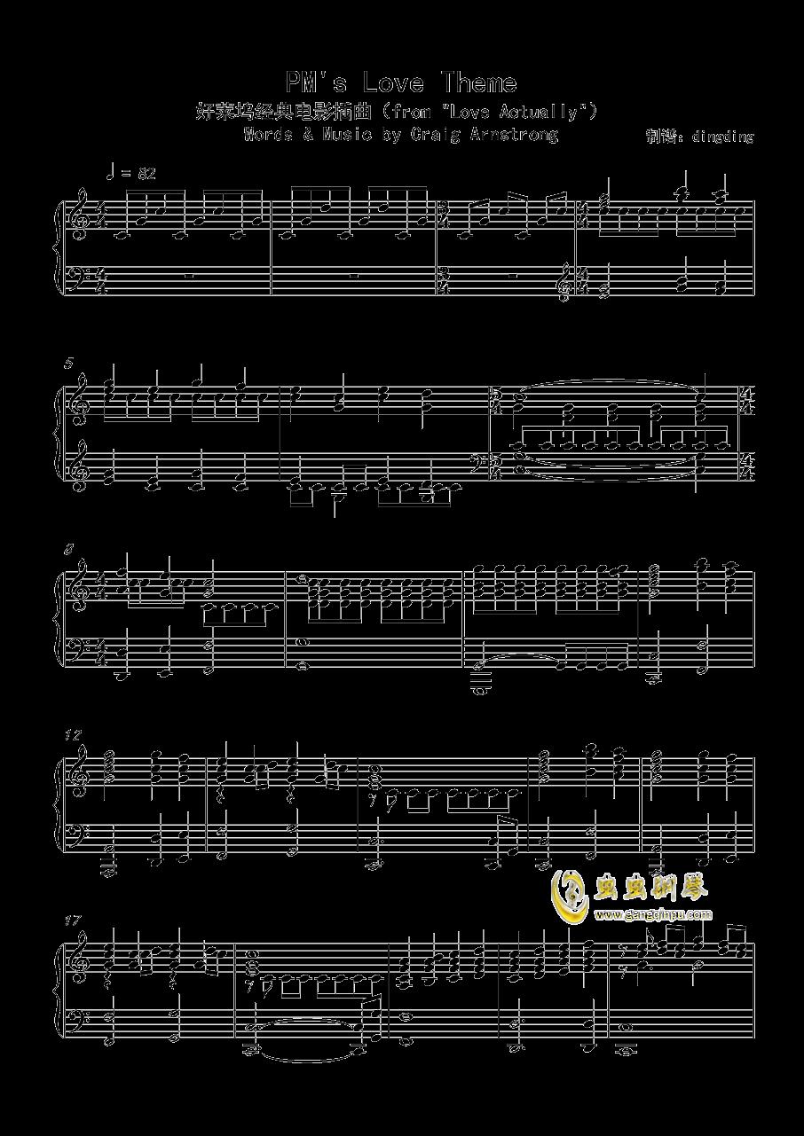PM钢琴谱 第1页