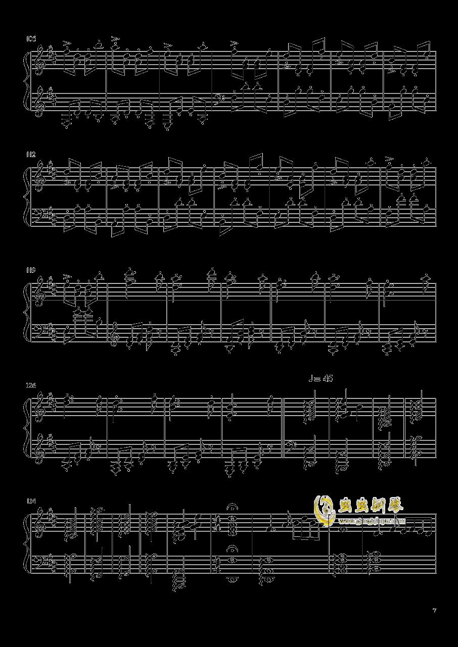 渔舟唱晚钢琴谱 第7页