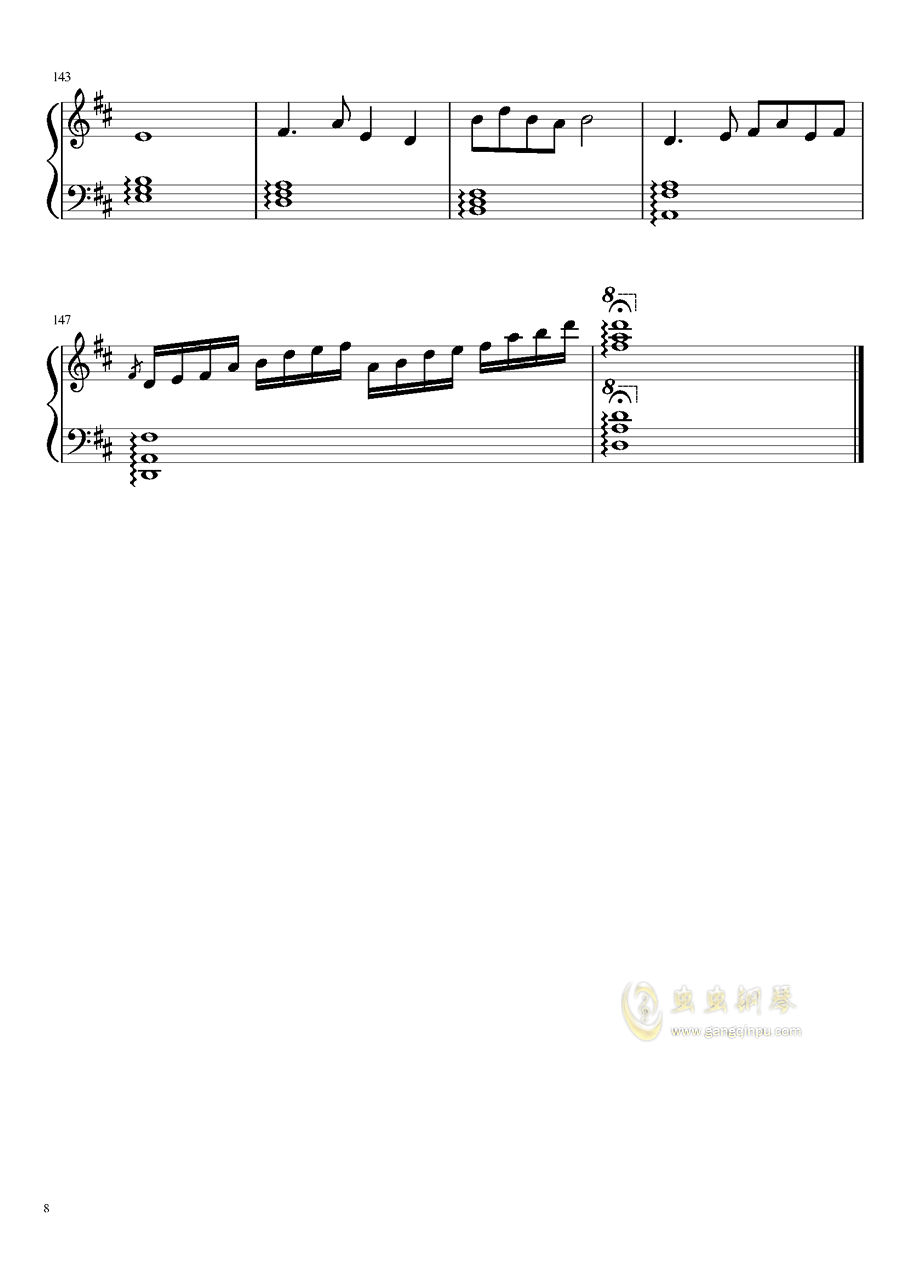 渔舟唱晚钢琴谱 第8页