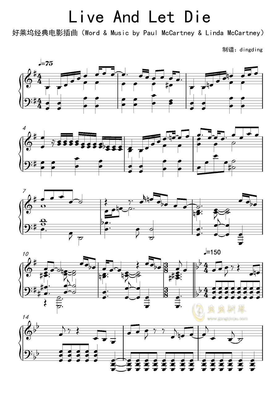 Live And Let Die钢琴谱 第1页