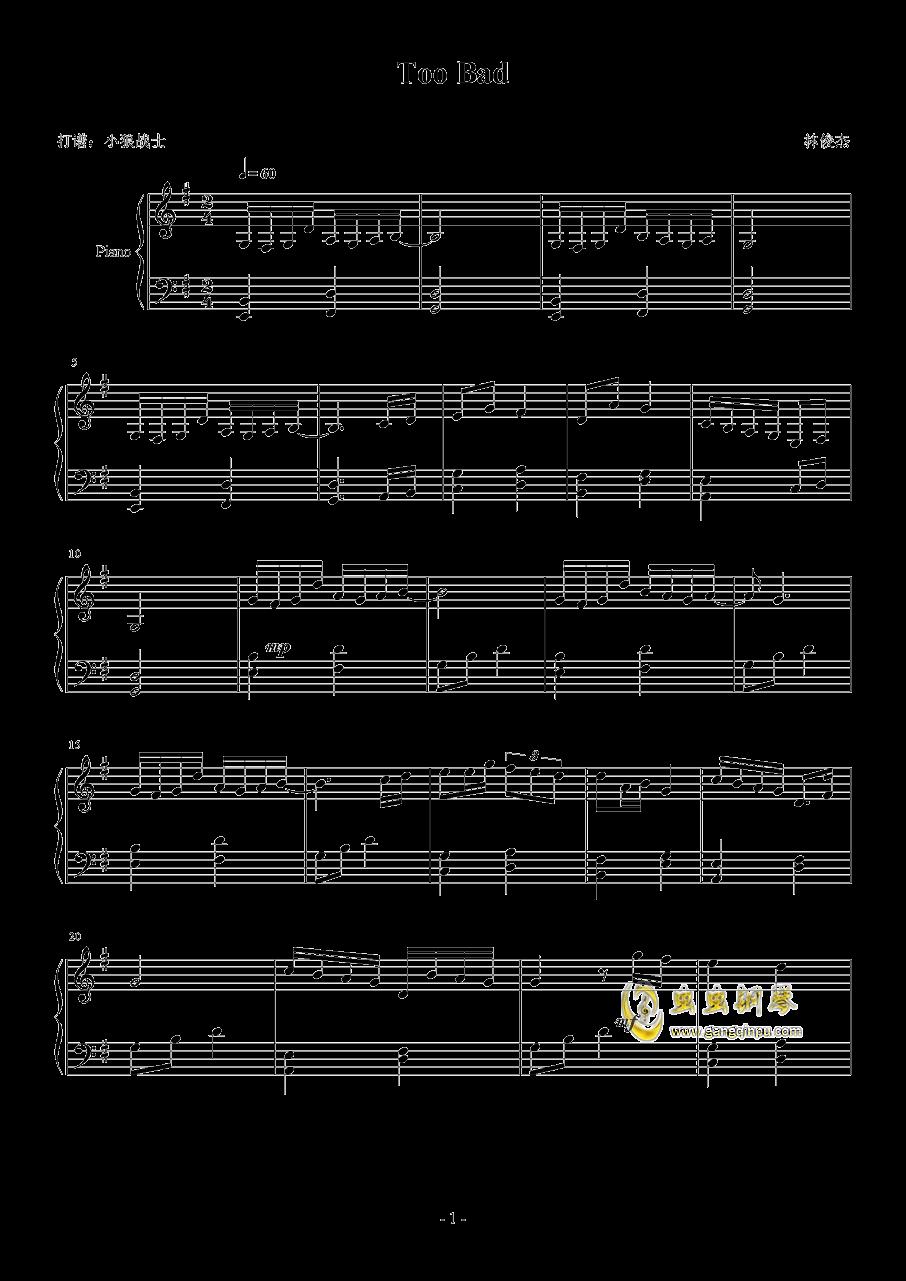 TOO BAD钢琴谱 第1页