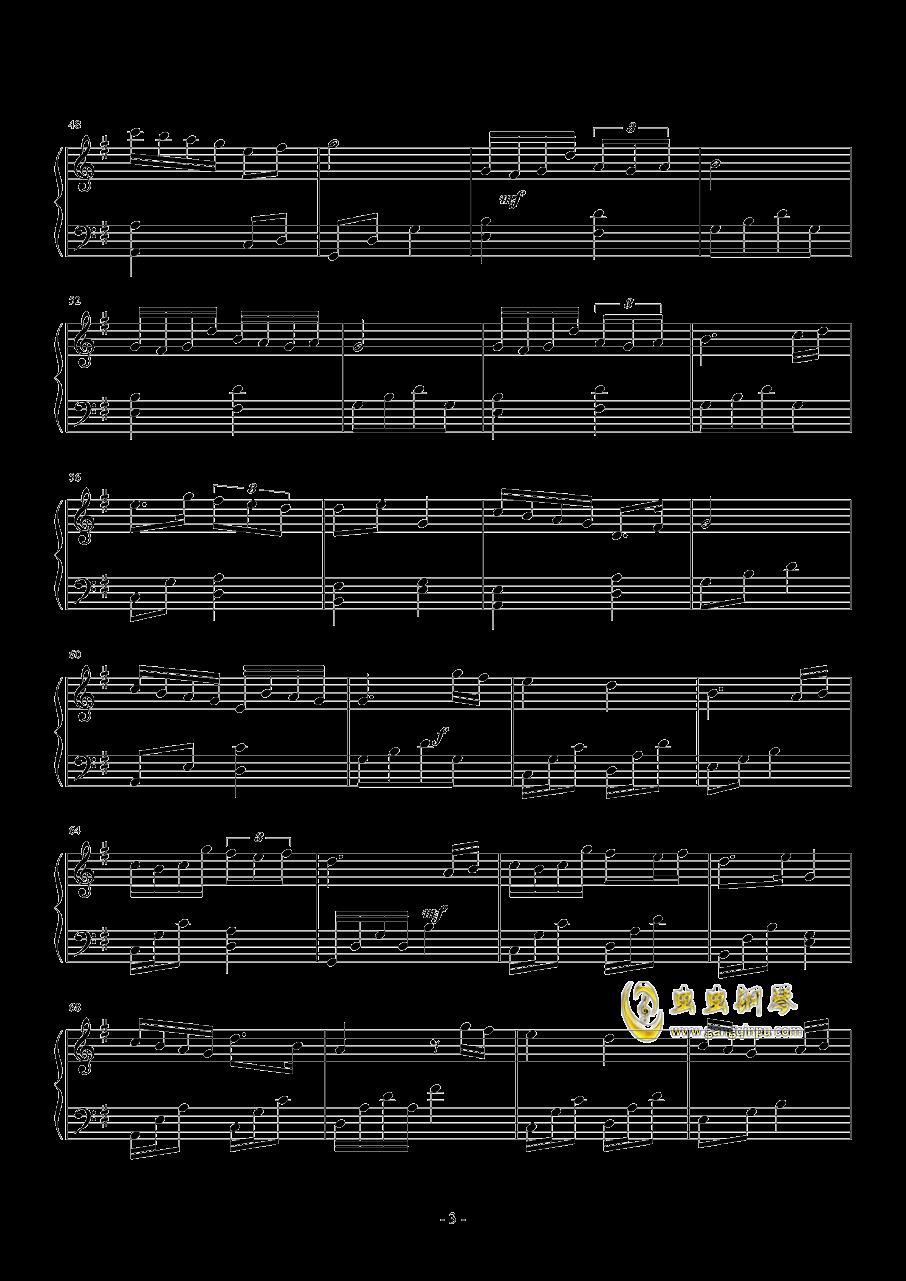 TOO BAD钢琴谱 第3页