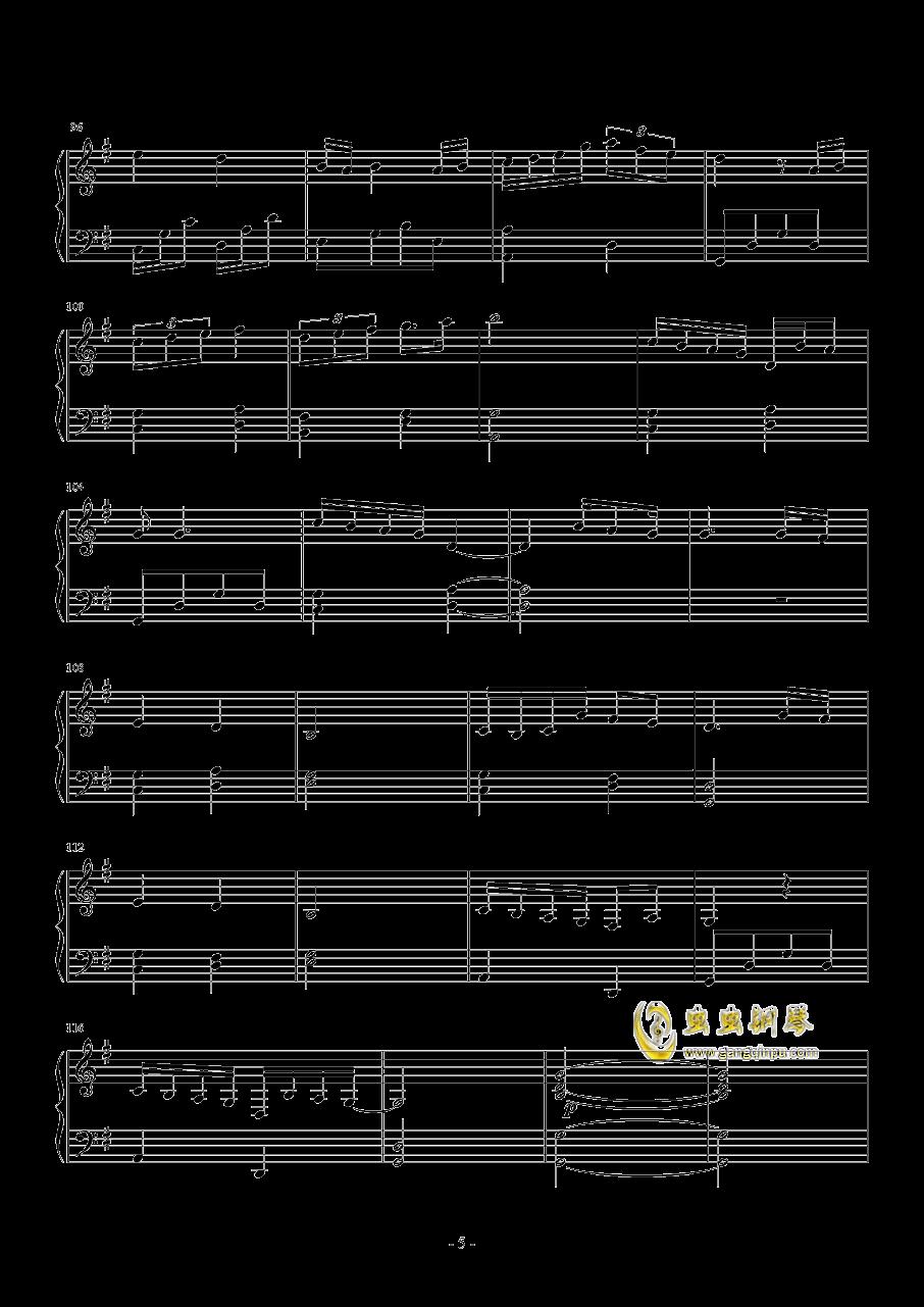 TOO BAD钢琴谱 第5页