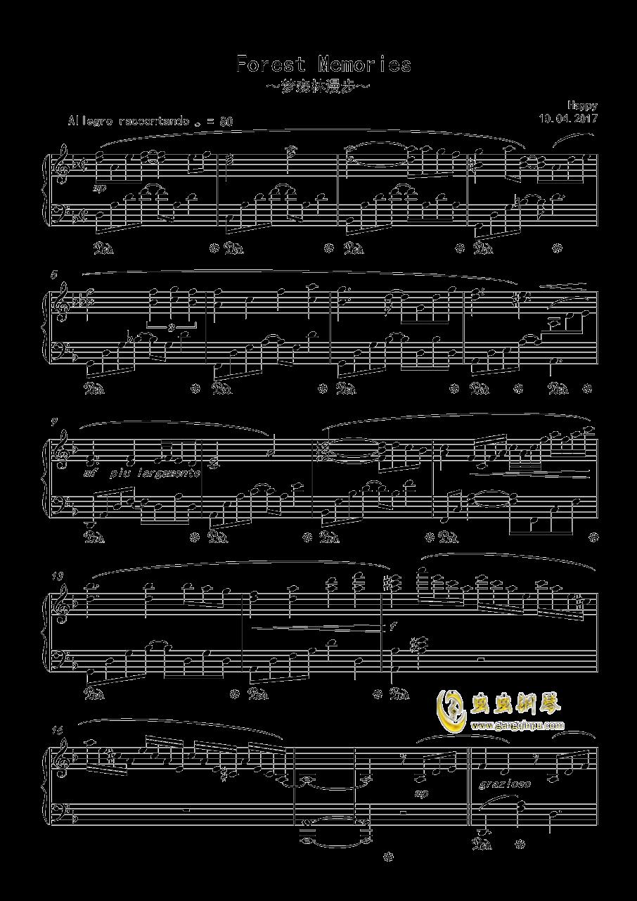 Forest Memories钢琴谱 第1页