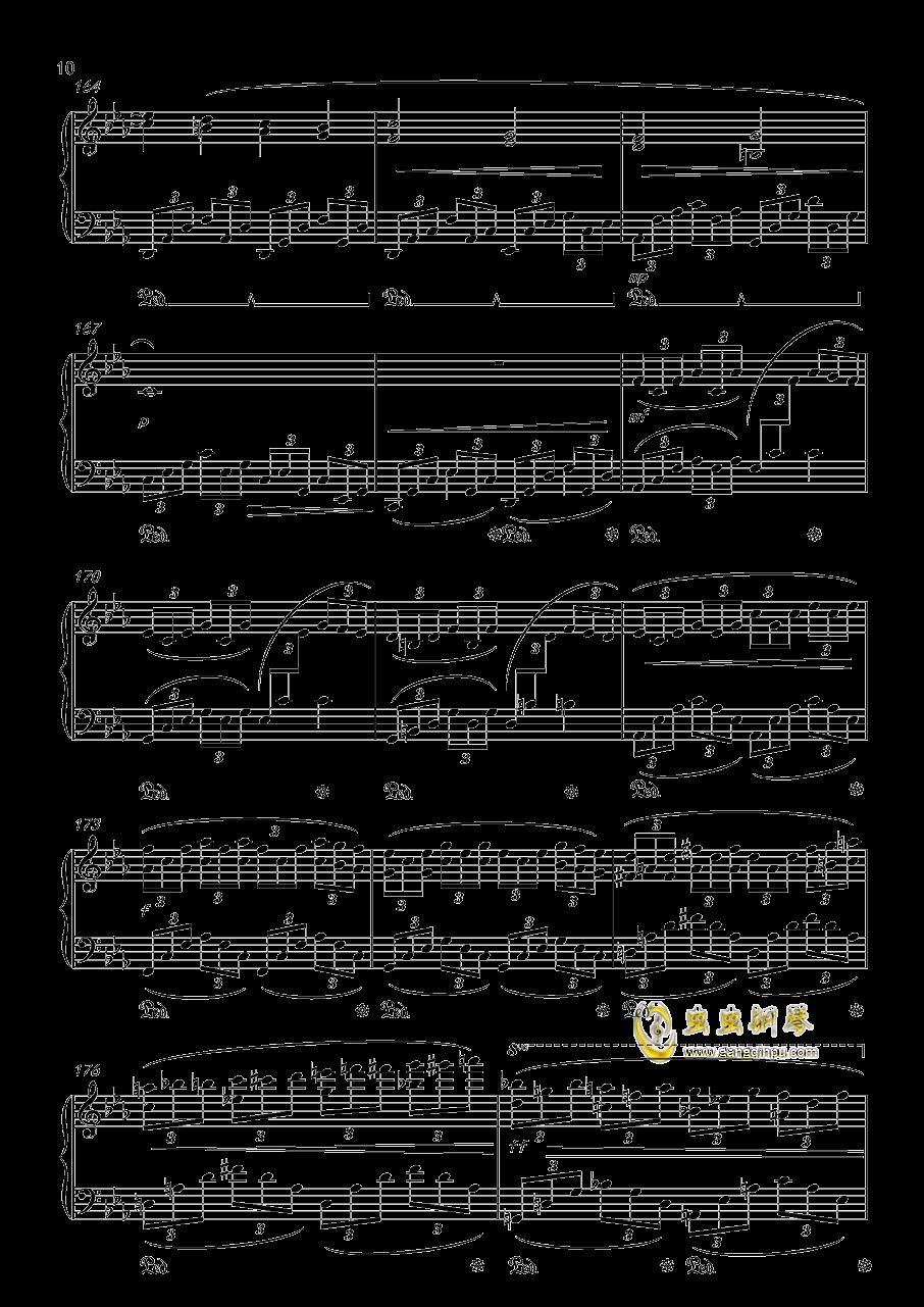 Forest Memories钢琴谱 第10页