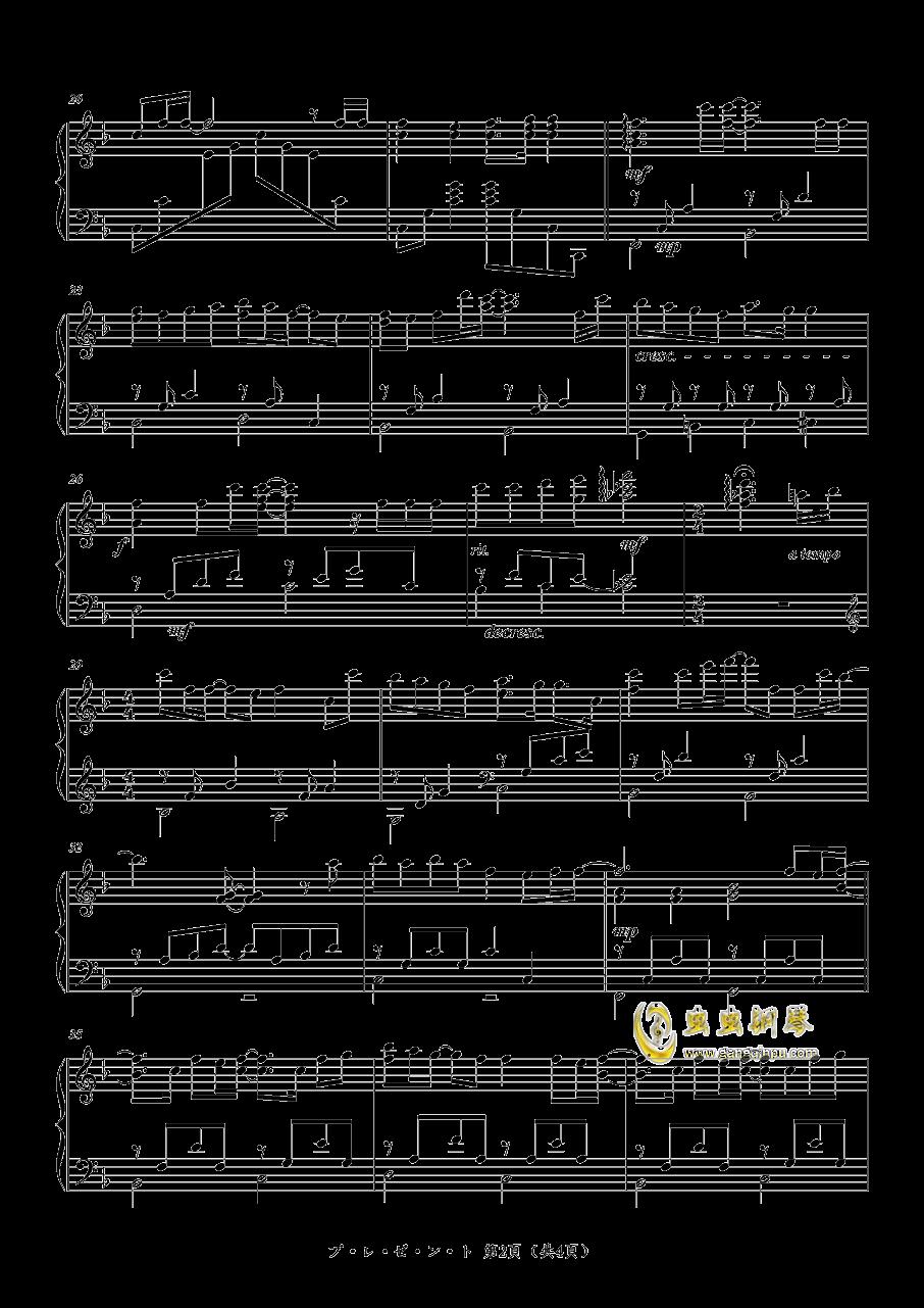 プ ・ レ ・ ゼ ・ ン ・ト钢琴谱 第2页