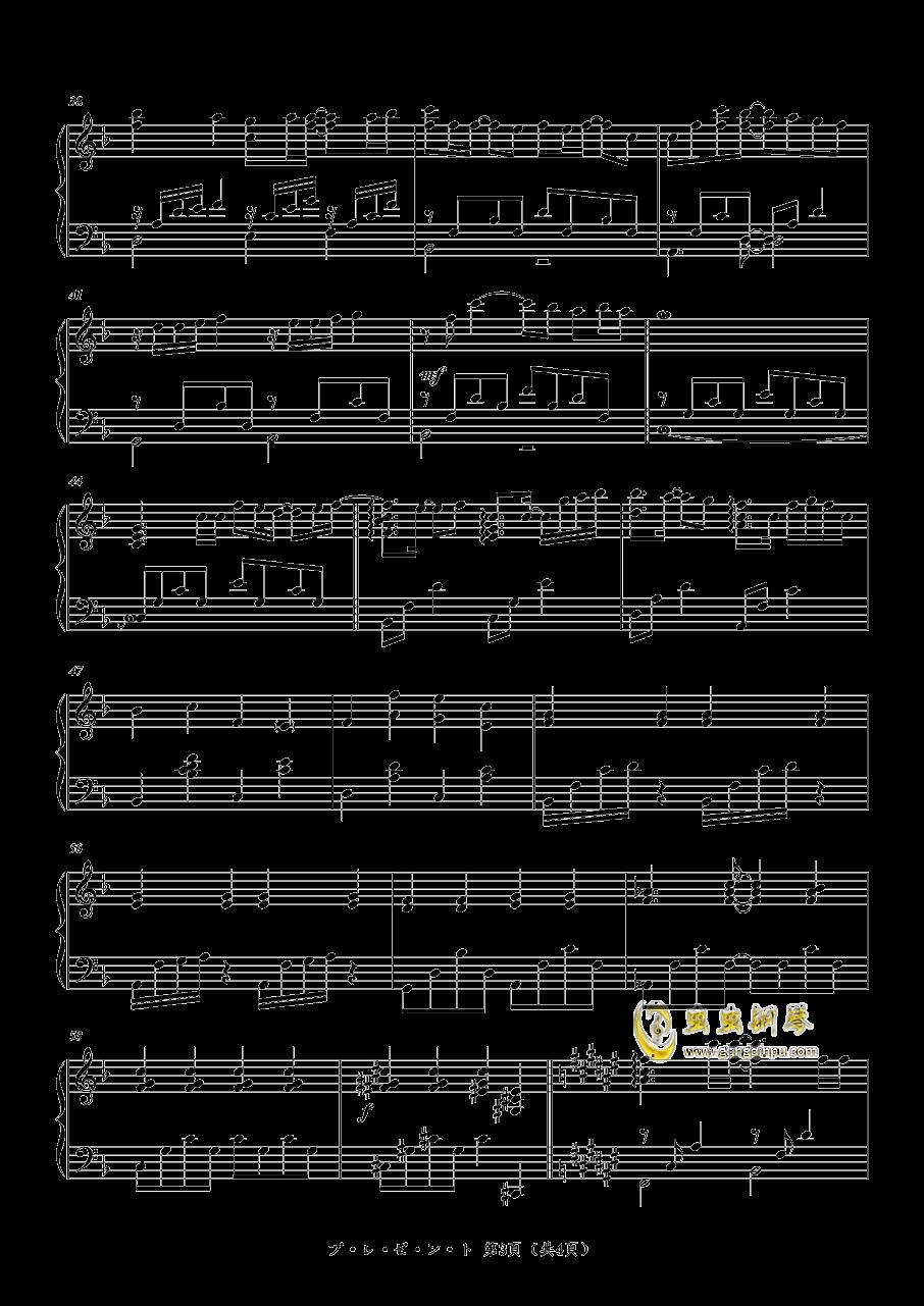 プ ・ レ ・ ゼ ・ ン ・ト钢琴谱 第3页