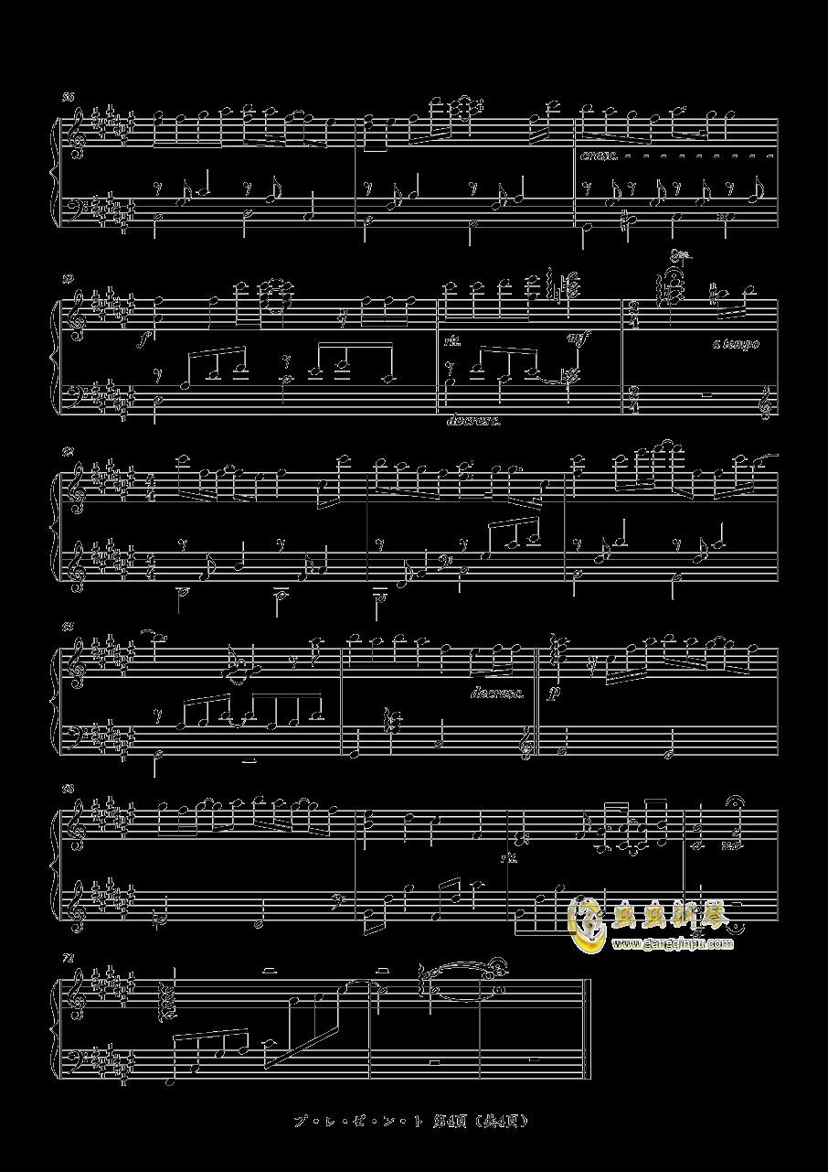 プ ・ レ ・ ゼ ・ ン ・ト钢琴谱 第4页
