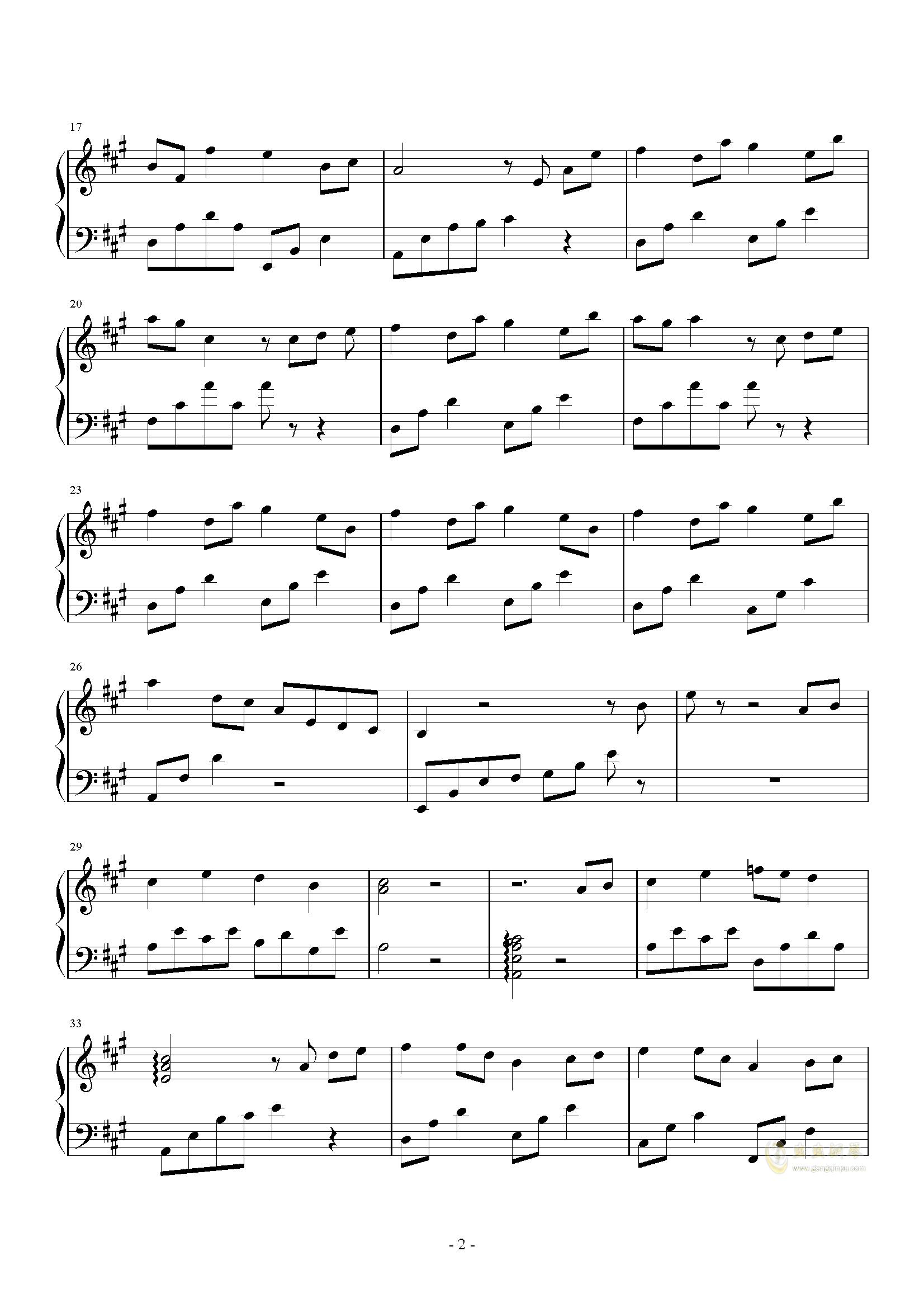 告白钢琴谱 第2页