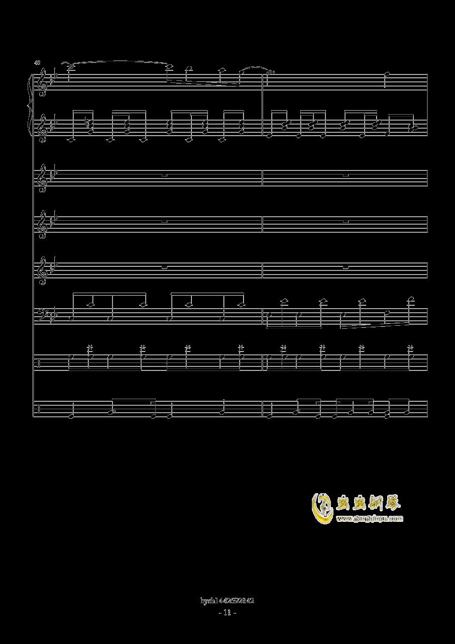 Uprising钢琴谱 第11页