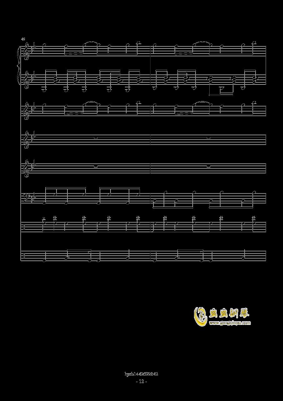 Uprising钢琴谱 第12页