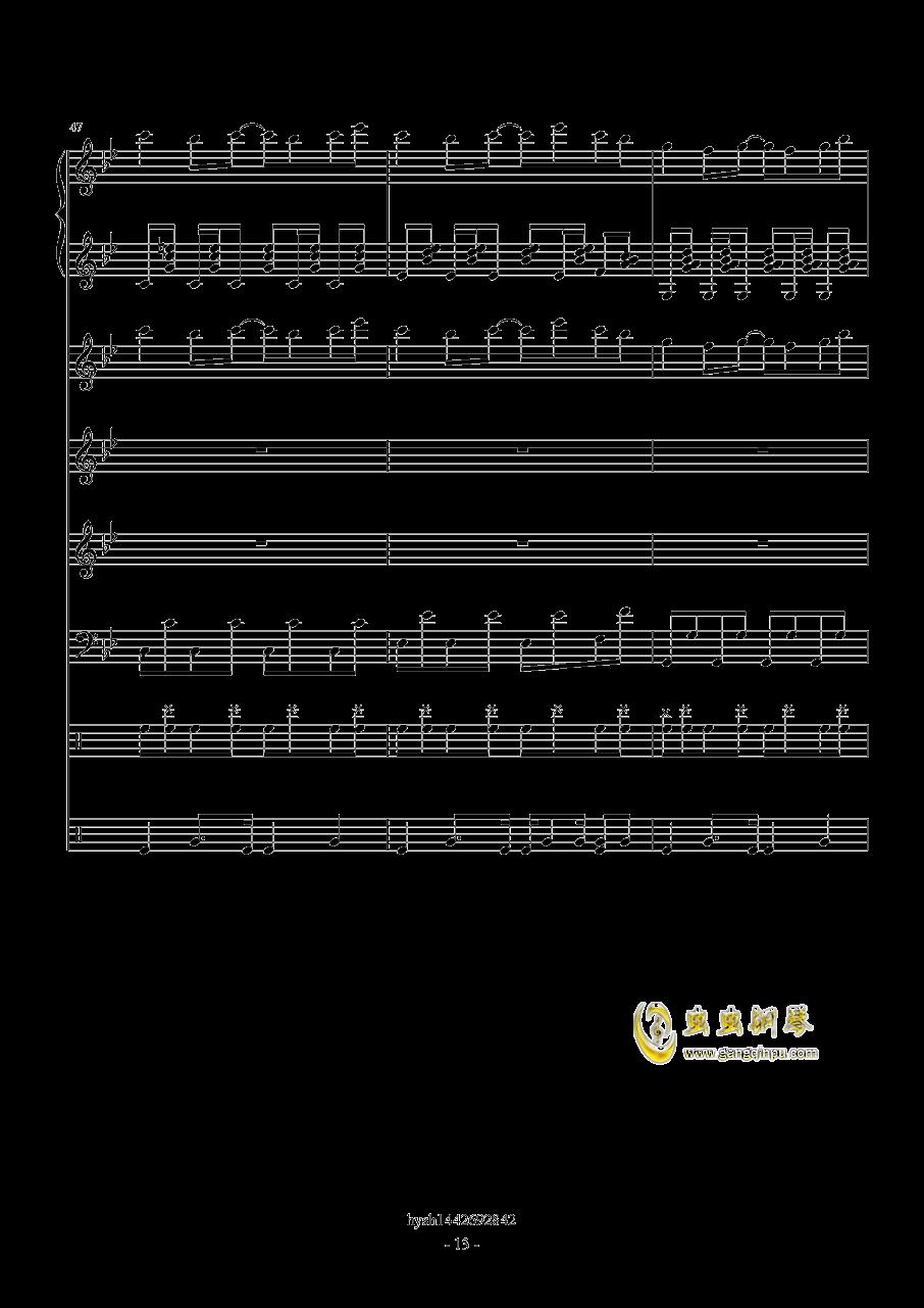 Uprising钢琴谱 第13页