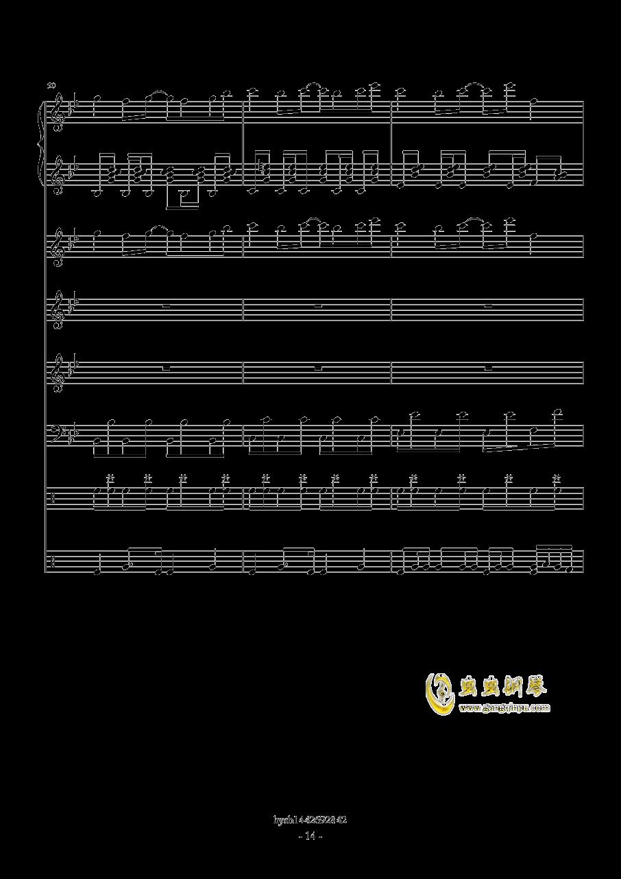 Uprising钢琴谱 第14页