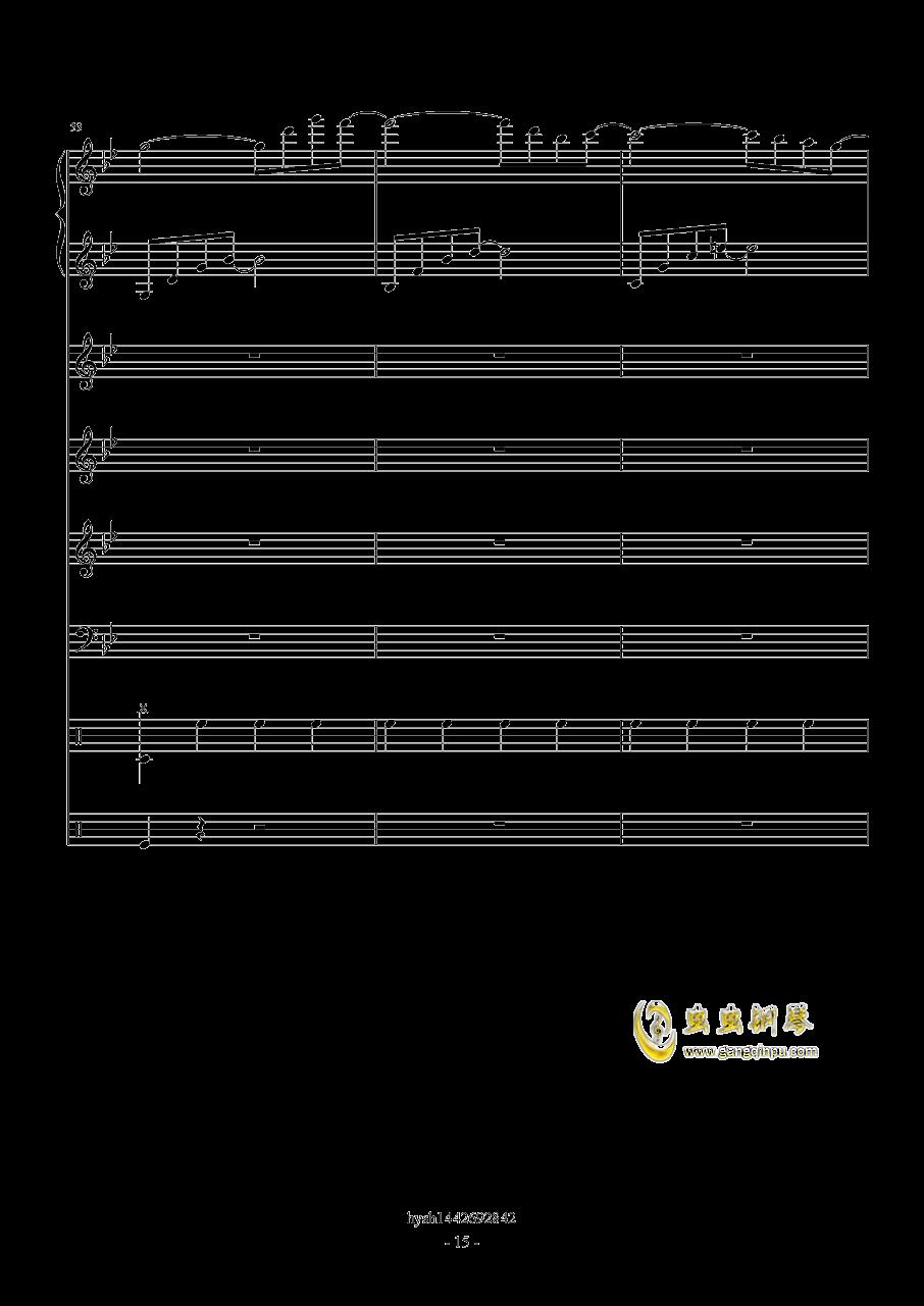 Uprising钢琴谱 第15页