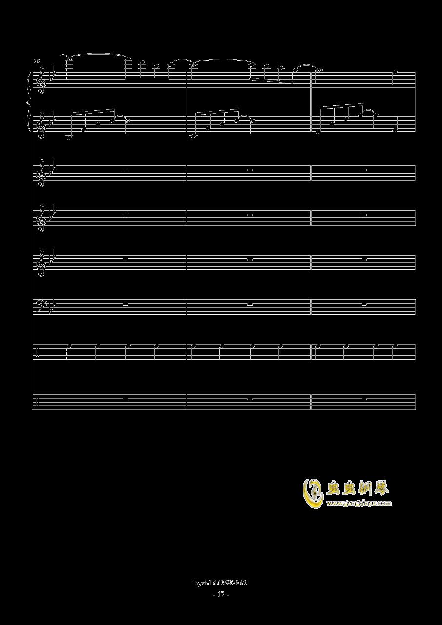 Uprising钢琴谱 第17页