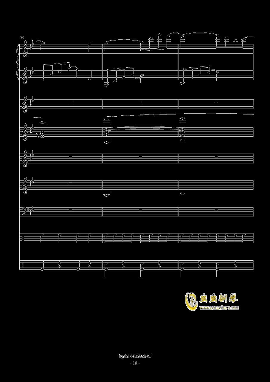 Uprising钢琴谱 第19页