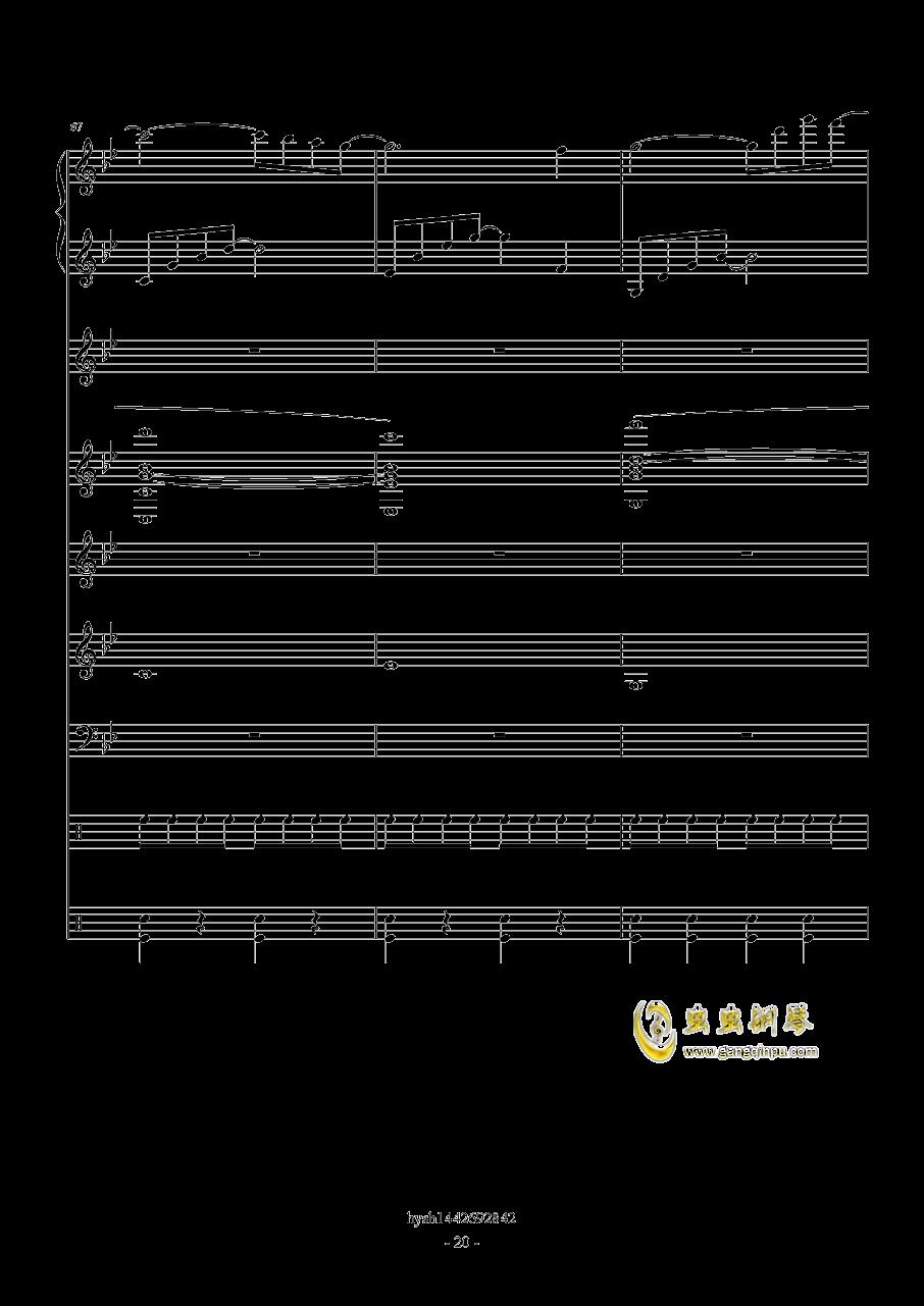 Uprising钢琴谱 第20页