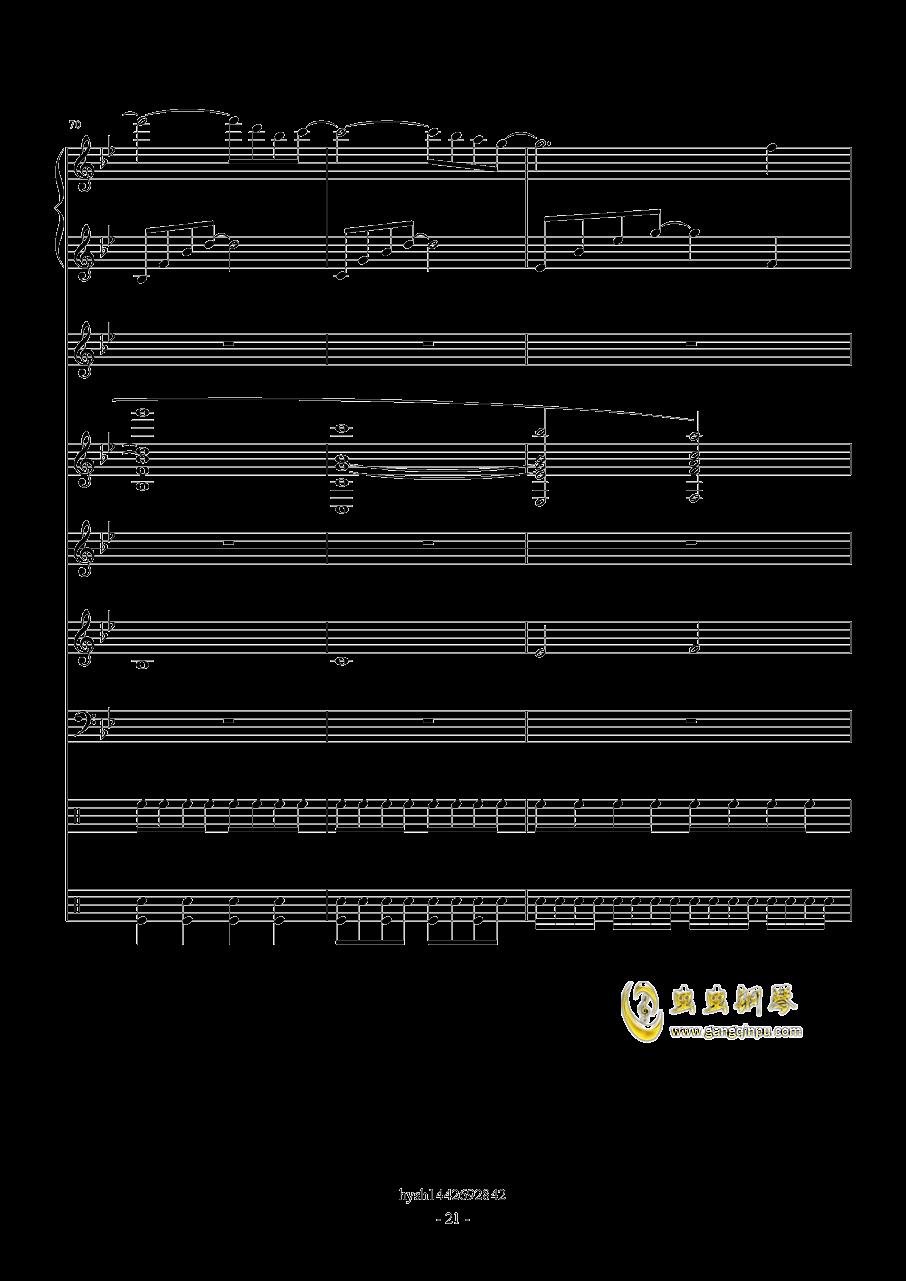 Uprising钢琴谱 第21页