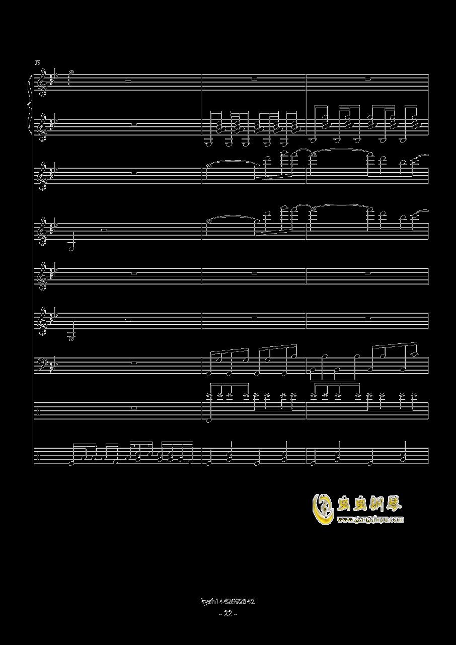 Uprising钢琴谱 第22页