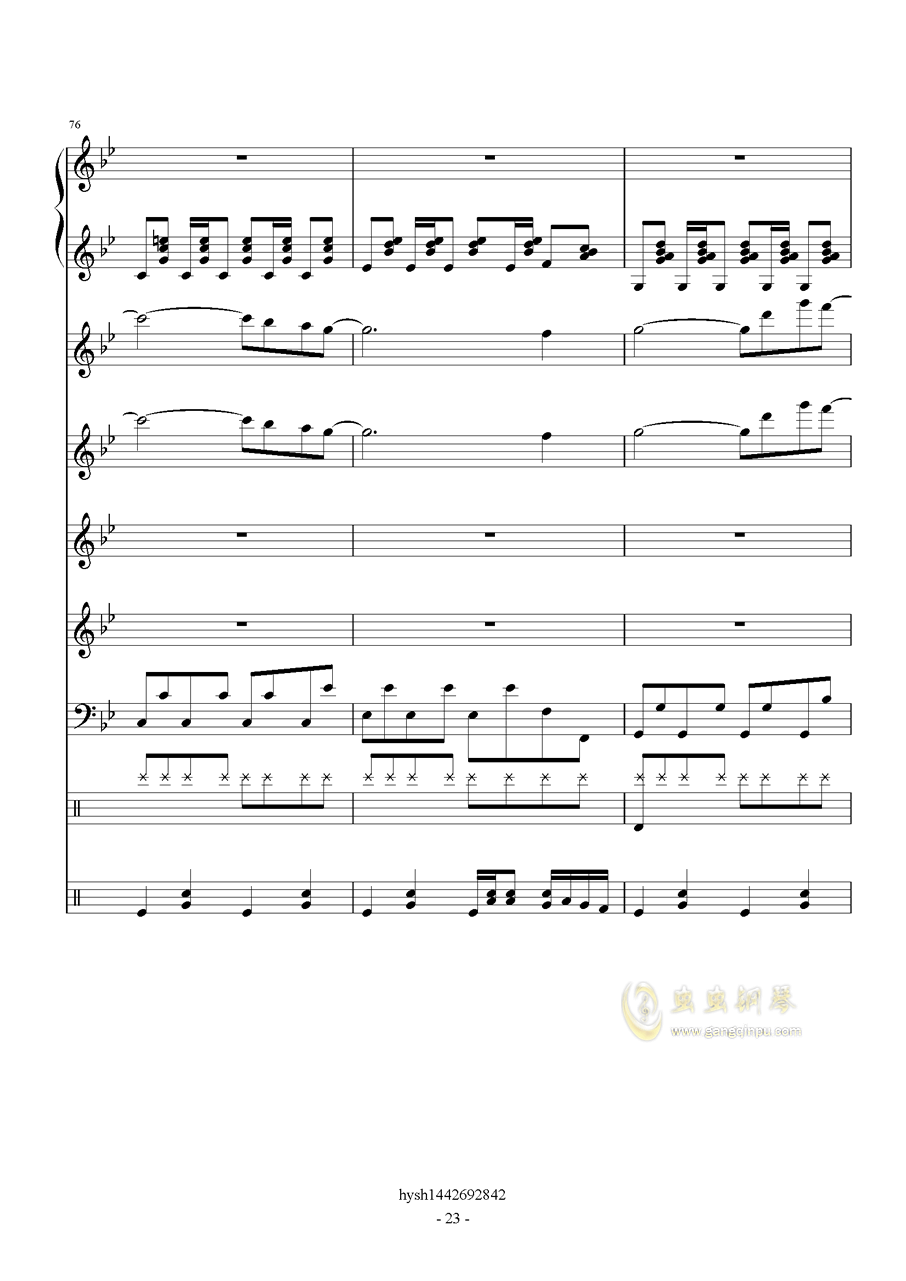 Uprising钢琴谱 第23页