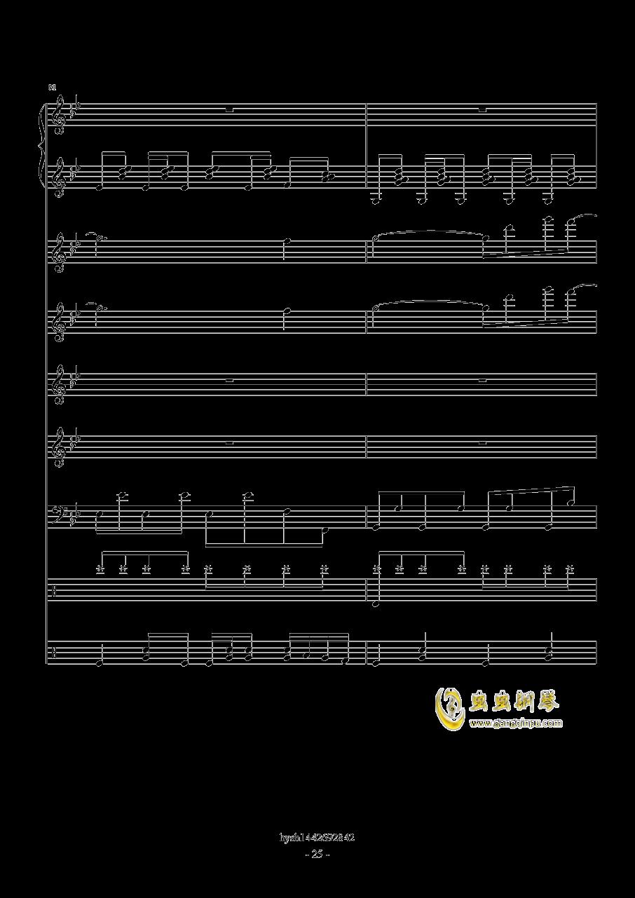Uprising钢琴谱 第25页