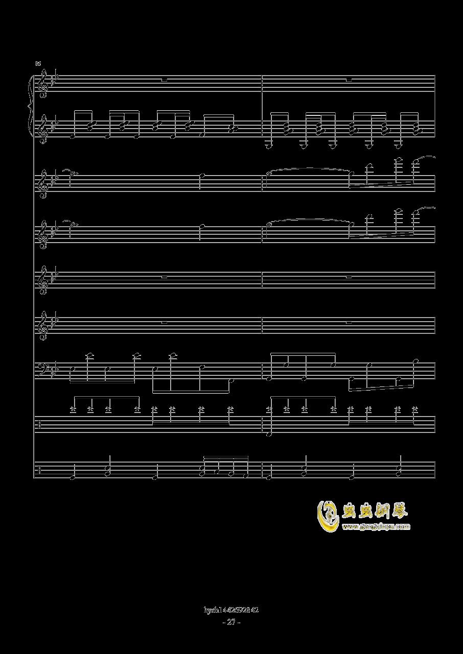 Uprising钢琴谱 第27页