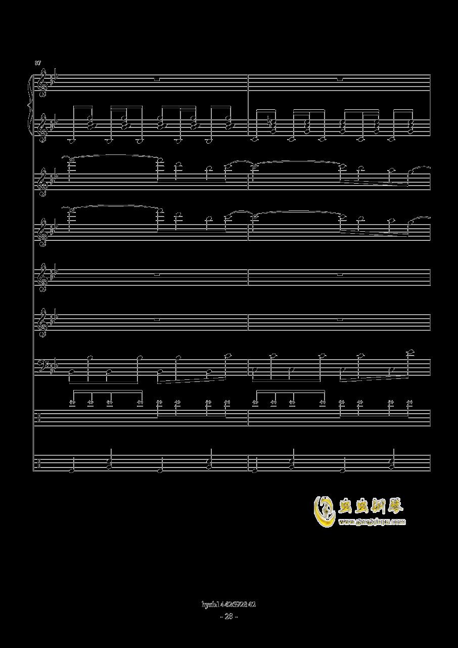 Uprising钢琴谱 第28页