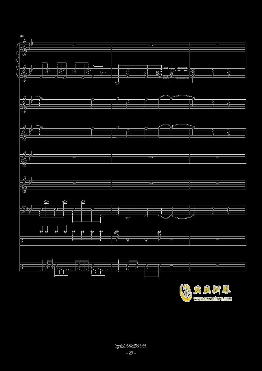 Uprising钢琴谱 第29页