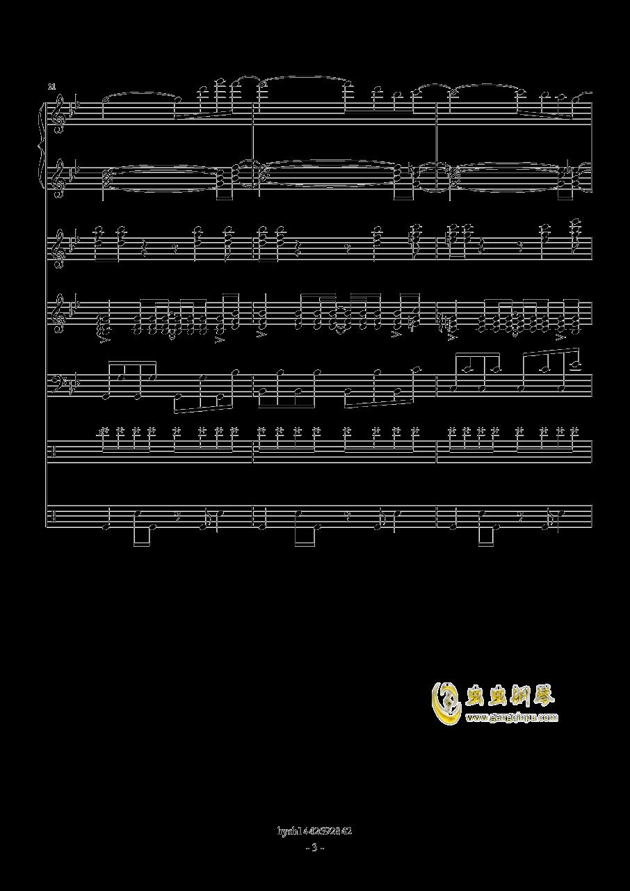 Uprising钢琴谱 第3页