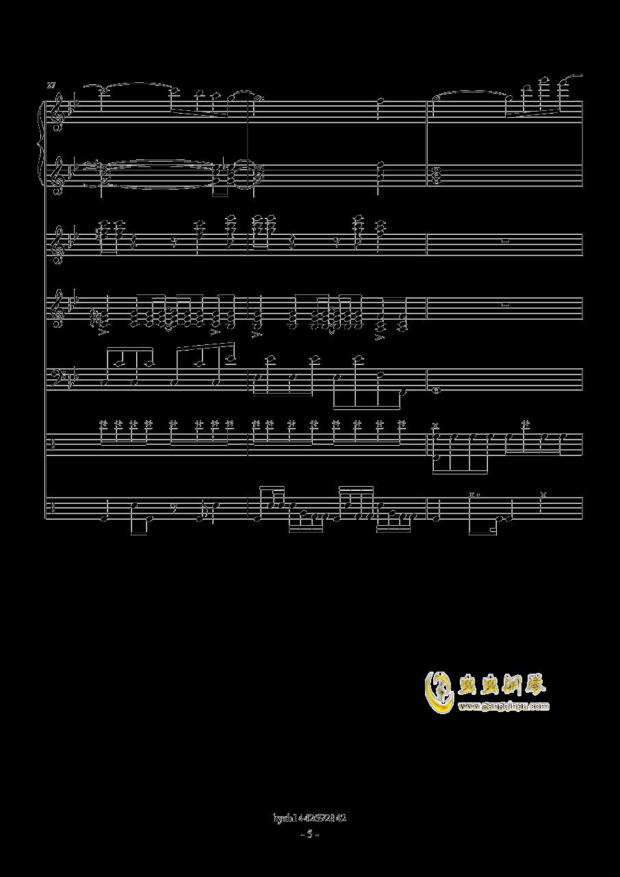 Uprising钢琴谱 第5页