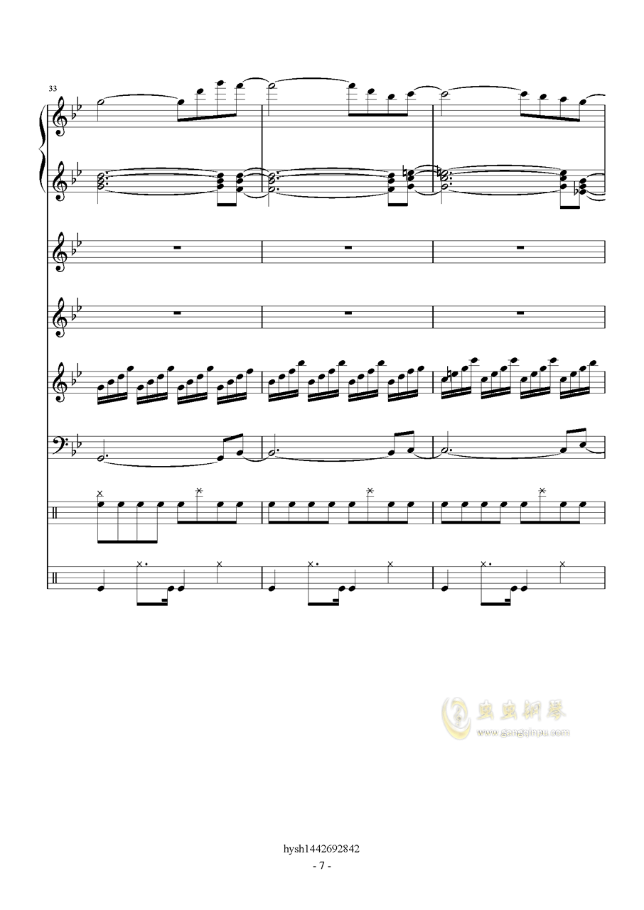Uprising钢琴谱 第7页