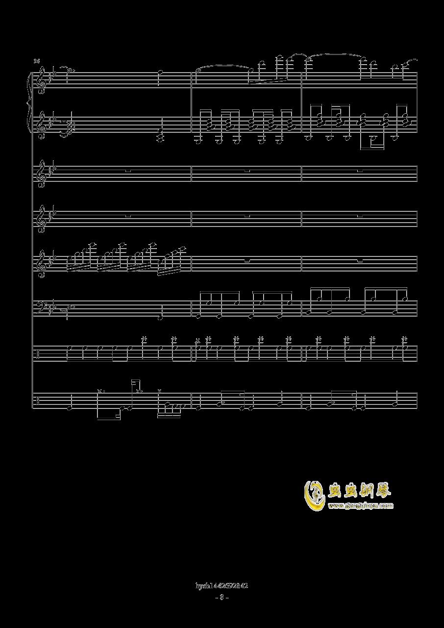 Uprising钢琴谱 第8页
