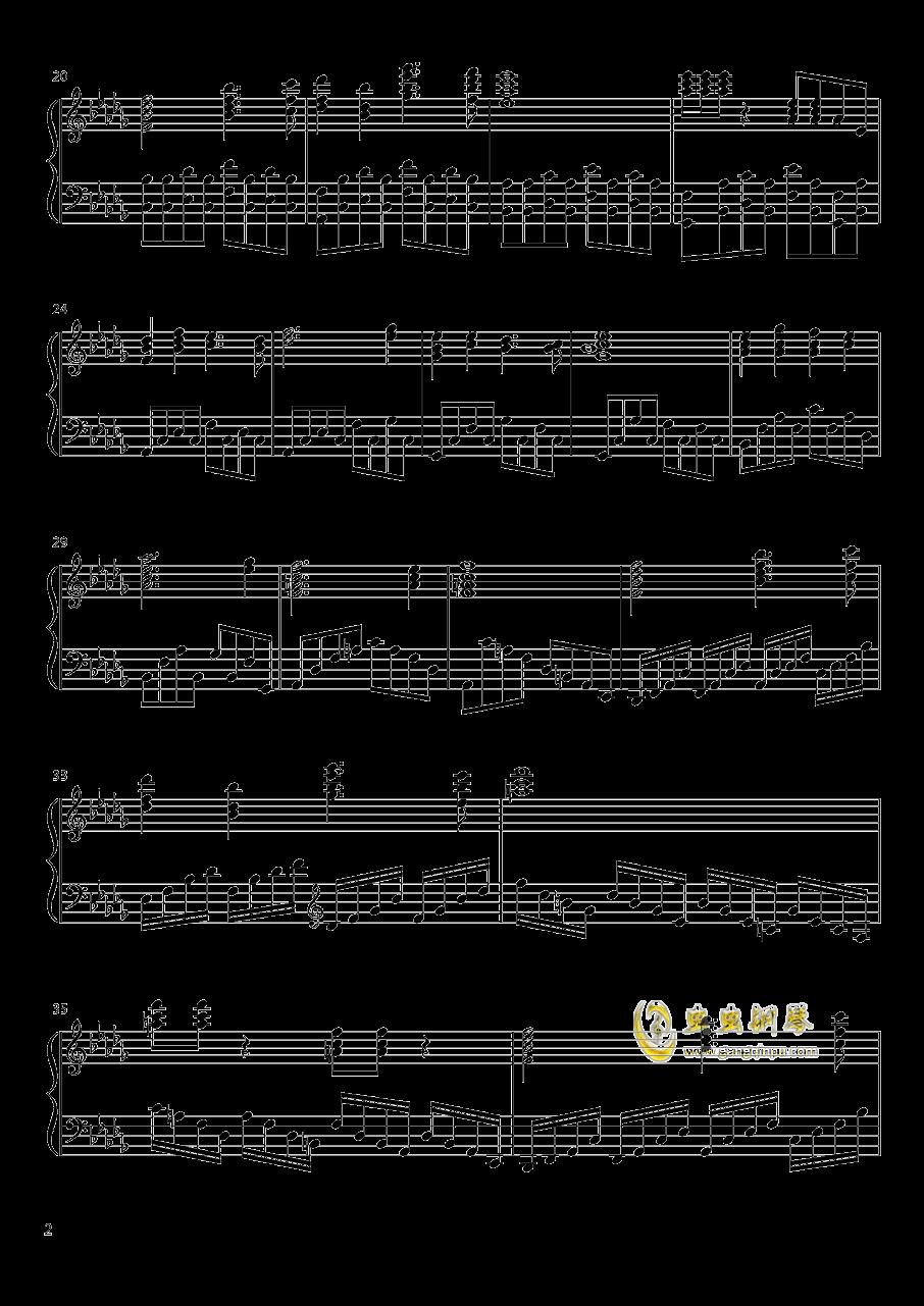 敢问路在何方钢琴谱 第2页