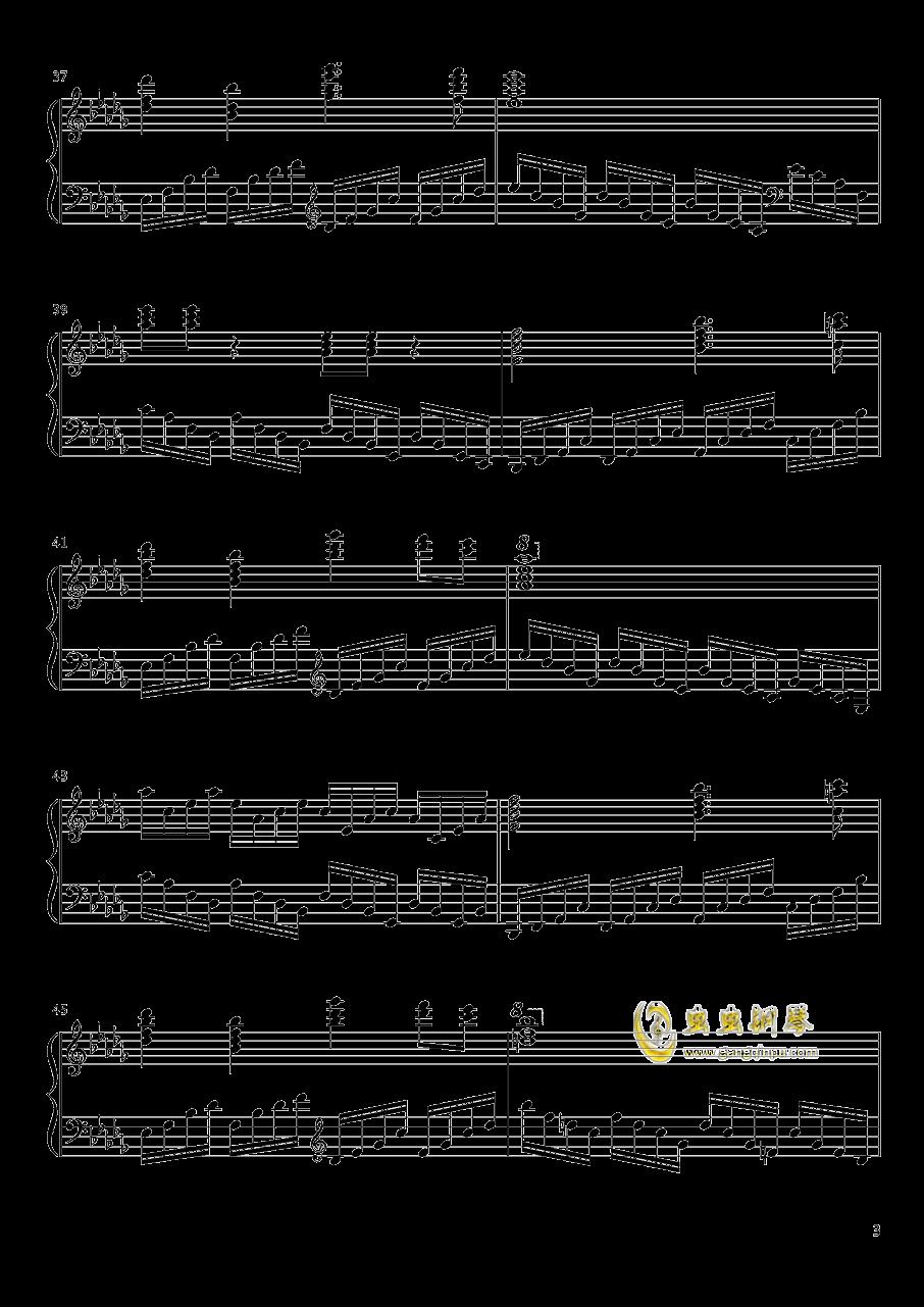 敢问路在何方钢琴谱 第3页