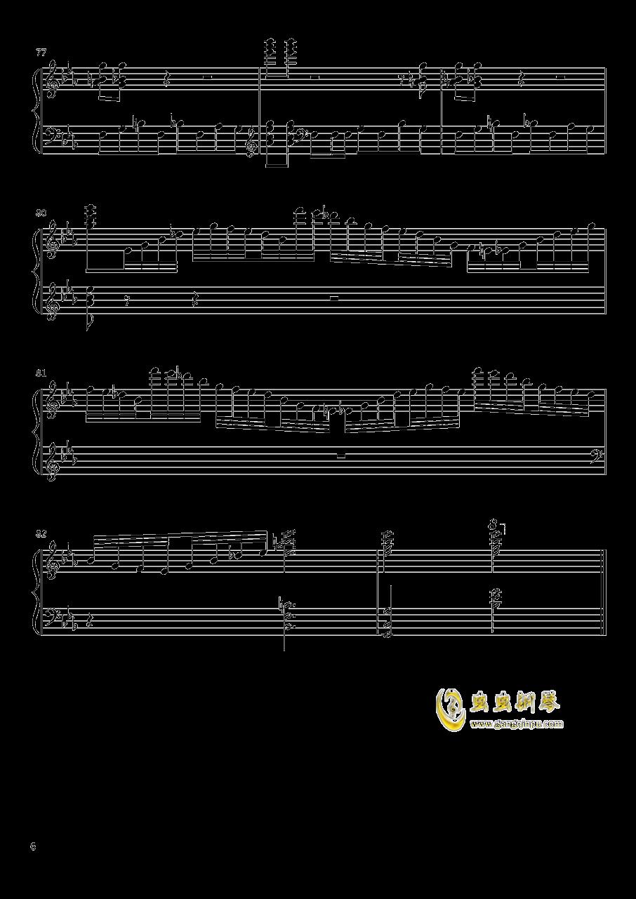 敢问路在何方钢琴谱 第6页