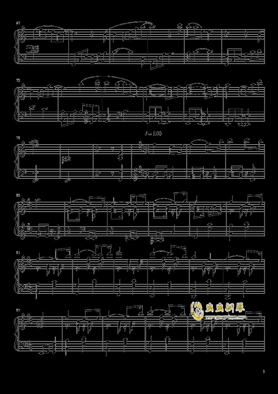 Suspenseful Third Day钢琴谱 第3页