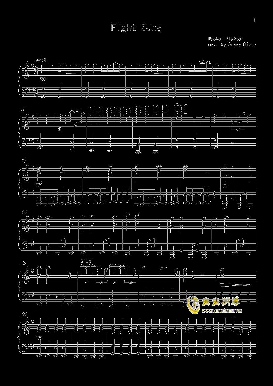 Fight Song钢琴谱 第1页